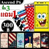 Huawei Ascend P6-Cartoonl Stikker Film Case#1 [Pre-Order]