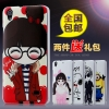 เคส Huawei Ascend G620s (Alek 4G)-Cartoon Hard Case #2[Pre-Order]