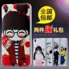 เคส Huawei Ascend G620s (Alek 4G)-Cartoon Hard Case #2[Pre-Order]
