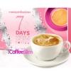 กาแฟลดน้ำหนัก 7 Days Coffee Srim 14 ซอง/กล่อง