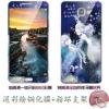 ฟิล์มกระจก Samsung A9 Pro -ฟิล์มกระจกนิรภัยลายการ์ตูนแถมเคสนิ่ม [Pre-Order]