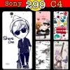 เคส Sony Xperia C4, C4 dual - Cartoon Jelly Case [Pre-Order]