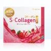 S Collagen Plus เอส คอลลาเจน พลัส ขาวสวยใส จากญี่ปุ่น 15,000 มก.