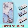 OPPO N1 Mini -Cartoon Diary Case [Pre-Order]