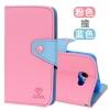HTC Sensation XE G18 - 2 Tone Diary case [Pre-Order]