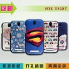 HTC One SV T528t- Cartoon Hard Case [Pre-Order]