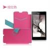 Sony Xperia ZR - BASEUS Diary Case[Pre-Order]
