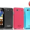 Samsung S Advance i9070 - iMak Hard Case[Pre-Order]