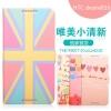 HTC Desire 816 - Sinpan Diary case [Pre-Order]