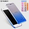 เคส HTC One A9 - Yius Gradian hard case [Pre-Order]