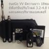 บุหรี่ไฟฟ้ารุ่น eGo VV 1100Mah+ce4 new version ราคา 1100 ฿