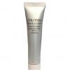 Shiseido White lucent All Day Brightener Broad Spectrum SPF 22 Sunscreen 15ml