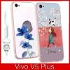 เคสมือถือ Vivo V5 Plus เคสนิ่มพิมพ์ลายการ์ตูน (พรีออเดอร์)