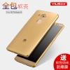 เคส Huawei Mate8 - Yius Silicone Case เคสนิ่้มเกรดพรีเมี่ยม[Pre-Order]