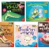 [เซต 5 เล่ม]ชุดนิทานสร้างเด็กสองภาษา Little Tiger