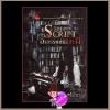 อาถรรพ์ต้นฉบับผี The Script ตรีมรณา Sofa Publishing