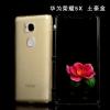 เคส Huawei GR5 - เคสฝาพับ จอกระจกใส UMGG [Pre-Order]