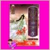 ลำนำรักเทพสวรรค์ ภาค 2 เล่ม 5 ห้วงคำนึง ดวงใจนิรันดร์ ถงหัว (桐华 ) อรจิรา สยามอินเตอร์บุ๊คส์