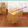 กล่องไปรษณีย์ฝาชนน้ำตาล No. 2C (20x30x22 cm.)