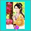 หญิงงามเจาจวิน ชุดหญิงงามตามหารัก3 ฟู่เหมย พริกหอม แจ่มใส มากกว่ารัก