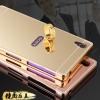 เคส Sony Xperia Z5 - เคสโลหะ เคลือบกระจกเงา case [Pre-Order]