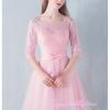 Z-0332 ชุดไปงานแต่งงานน่ารัก แนววินเทจหวานๆ สวย งามสง่า ราคาถูก สีชมพู แขนยาว