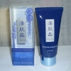 Kose Seikisho Exfoliating Massage Gel 67Ml