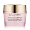 Estee Lauder Resilience Lift Night Firming/Sculpting Face and Neck Cream 15ml. ยกกระชับผิว