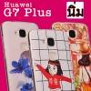 เคสมือถือ Huawei G7 Plus- เคสนิ่มขอบใส พิมพ์ลาย (พรีออเดอร์)