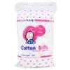 สำลีก้อนบริสุทธิ์ PAPA Cotton Balls