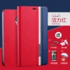 Meizu MX3 - Diary case [Pre-Order]