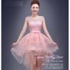 Z-0220 ชุดไปงานแต่งงานน่ารัก แนววินเทจหวานๆ สวย งามสง่า ราคาถูก ผ้าลูกไม้ สีชมพู แขนกุด หน้าสั้นหลังยาว