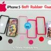 iPhone 5 Bumper rubber (BPI5-RB01+AL)