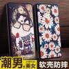 เคสมือถือ Huawei Mate8 - เคสซิลิโคนขอบดำพิมพ์ลายการ์ตูน #3[Pre-Order]