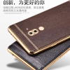 เคส Huawei GR5 2017- Leather Silicone case [Pre-Order]