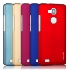 Huawei Ascend Mate7 Aixuan Premium Hard Case [Pre-Order]