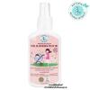 สเปรย์กันยุงและแมลง สูตรน้ำแร่บำรุงผิว Botanika Organic Mineral Bug and Mosquitoe Repellent Spray 85 ml