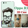 เคส OPPO R1 -Cartoon 2D Hard case [Pre-Order]