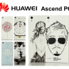 Huawei Ascend P6 - Cartoon#2 Hard Case [Pre-Oder]