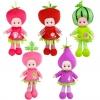 ตุ๊กตาผลไม้ร้องเพลงได้ Fruit Dolls