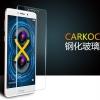 ฟิล์มกระจก Huawei GR5 2017- ฟิล์มนิรภัย รุ่นอัพเกรดกันรอยนิ้วมือ [Pre-Order]