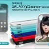 Samsung Galaxy Cooper