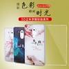 เคสมือถือ Huawei Mate8 - Keidi Clear Diary Case [Pre-Order]