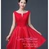 Z-0070 ชุดไปงานแต่งงานน่ารัก ลูกไม้ สุดหรู สวย เก๋น่ารัก ราคาถูก สีแดง แขนกุด