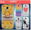 Lenovo A390 - Cartoon Hard Case [Pre-Order]