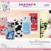 Oppo Find Clover - Gview Hard Case [Pre-Order]