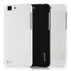 เคส Vivo X3 ,X3s ,X3t - เคสแข็ง Aixuan รุ่น Premium [Pre-Order]