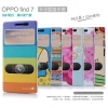 Oppo Find 7-GView diary Case [Pre-Order]