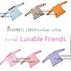 [เซต3ชิ้น] เสื้อแขนยาว Luvable Friends
