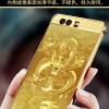 เคสมือถือ Huawei Ascend P9 Plus - เคสขอบโลหะ ฝาหลังสไลด์ สลักลายสุดหรู [Pre-Order]